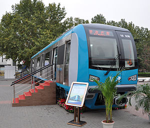 Line 10, Beijing Subway - A mockup of the front car of a DKZ15 train, November 2011