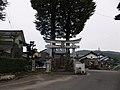 北野神社 - panoramio (1).jpg