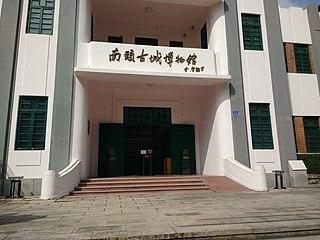 Nantou Ancient City Museum