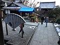 善峯寺 - panoramio (12).jpg
