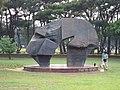 國立中央大學 太極銅雕 朱銘作品 - panoramio.jpg