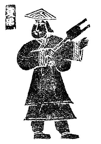 Yu the Great - Han dynasty depiction of Yu