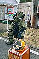 対爆スーツ (6020219583).jpg