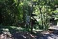 御池キャンプ村 入口 - panoramio.jpg