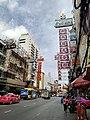 曼谷唐人街20190824 05.jpg