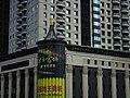 東方富域 East Fortune Building - panoramio.jpg