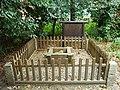 杵築神社境内の「屏風の清水」 三宅町屏風 Byōbu no shimizu, a vestige of water well 2012.2.05 - panoramio.jpg