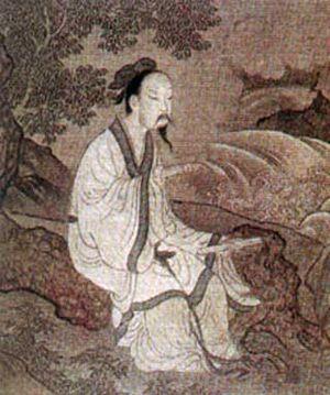 Trần Thái Tông - Image: 松陰論道圖