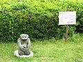 河童の石像 - panoramio.jpg