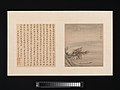 清 名家書畫冊-Album of Painting and Calligraphy for Maoshu MET DP-13189-003.jpg