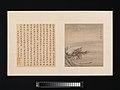 清 名家書畫冊-Album of Painting and Calligraphy for Maoshu MET DP-13189-003.jpg