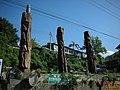 溫泉餐廳 - panoramio - Tianmu peter (3).jpg