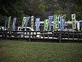 碧湖公園 - panoramio - Tianmu peter (1).jpg