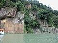 碧潭 Bitan - panoramio (4).jpg