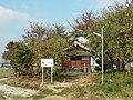 観音堂 田原本町多にて Kannon-dō 2011.11.13 - panoramio.jpg