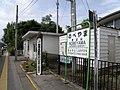 野辺山駅 - panoramio.jpg