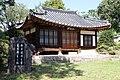 송애당 Songaedang (guesthouse) primary.jpg