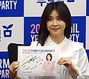 Ha Ji-won: Age & Birthday