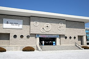 화폐박물관 Currency Museum.jpg