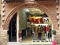 032 Casa Tomàs Pujol, c. Ciutat 8.jpg