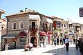 03556-Ohrid (16064509788).jpg