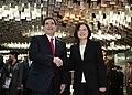 06.29 總統與巴拉圭總統卡提斯於答謝酒會後合影 (27377748373).jpg