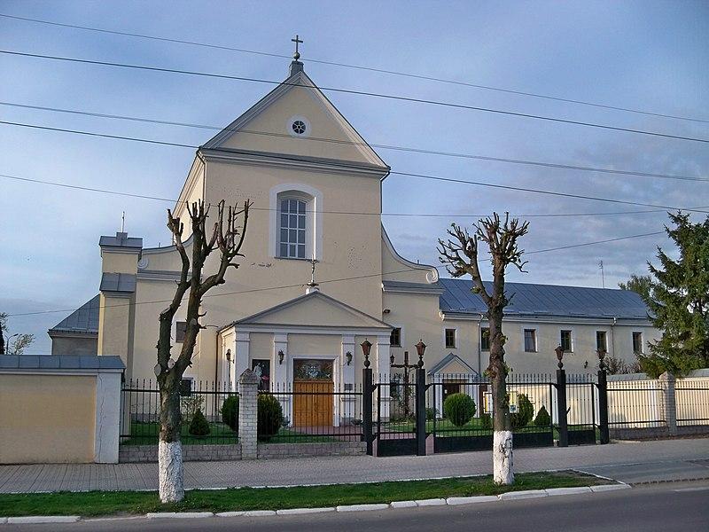 File:1. Старокостянтинів Костел Святого Івана Хрестителя.jpg