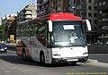 1030 AutoRes - Flickr - antoniovera1.jpg