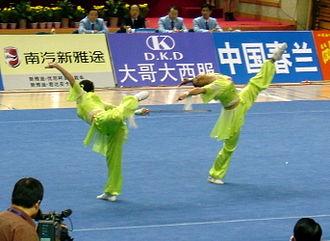 Wushu (sport) - A Jian dual event (choreographed)
