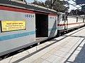 12110 Panchavati Express with Ajni based WAP 7 locomotive.jpg