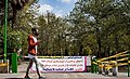 1399010914573466720006334 پارک های تهران در روزهای کرونایی.jpg