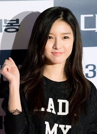 Kim So-eun - Image: 140219 다이애나 VIP시사회김소은 04