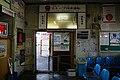 140914 Tsugaru Goshogawara Station Goshogawara Aomori pref Japan03s3.jpg