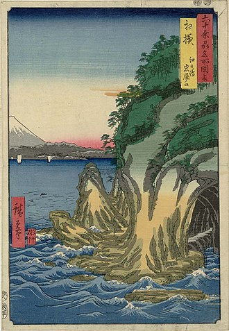 """Sagami Province - Ukiyo-e print by Hiroshige """"Sagami"""" in The Famous Scenes of the Sixty States (六十余州名所図会), depicting Enoshima and Mount Fuji"""