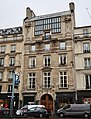 169 boulevard Saint-Germain, Paris 6e.jpg