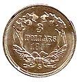 1857-S three dollar piece edit.jpg