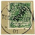 1901 5pfg Togo Lomé Togogebiet Mi2.jpg
