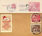 1924 British Empire Exhibition special postmark and slogan postmark.jpg