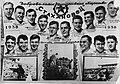 1938. Добровольное спортивное общество Стахановец.jpg