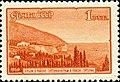 1959 CPA 2388.jpg