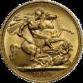1959 Elizabeth II sovereign reverse (transparent).png