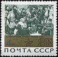 1965 20-летие Победы, ЦФА 3200.jpg