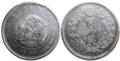 1 trade dollar Japan - 1876.png
