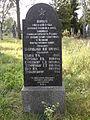 2. Братська могила радянських воїнів, що загинули в роки Другої світової війни (7 осіб), 1959р..JPG