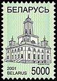 2001. Stamp of Belarus 0440.jpg