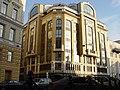 2002 MDM Bank, Moscow.JPG
