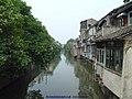 2005年苏州拙政园前面的小河 Suzhou - panoramio (1).jpg