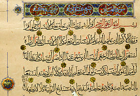 2006AB2204 leaf quarn egypt-calligraphy-in-islamic-art-surah al alaq-iqra6inchx300dpi.jpg