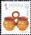 2007. Горшки-двойники (марка).jpg