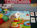 2008 Digital E-Park Hello City a card hidden RFID tag.jpg